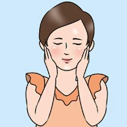 にきびを治す意識